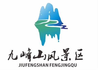 水墨笔触logo-九峰山标志入围揭晓 日志 admin 创意家族