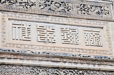 古建筑 祥云花纹 简笔