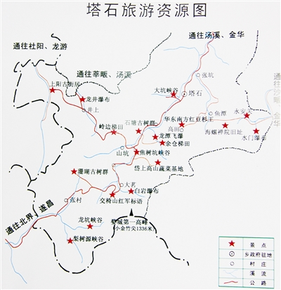 金华婺城数字报刊平台-塔石旅游资源图