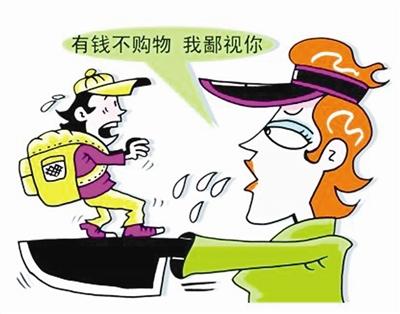 动漫 卡通 漫画 头像 400_314