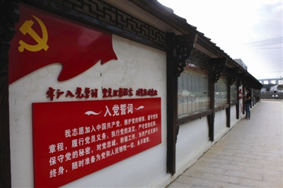 红色中国梦墙绘